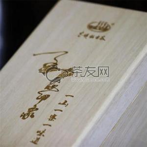 Wei xin tu pian 20200514163423