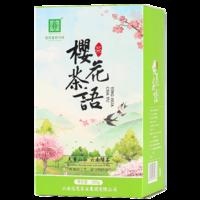 2019年信茂堂 樱花茶语 200克
