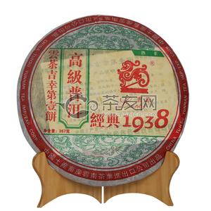 2005nian yun cha ji xing di...