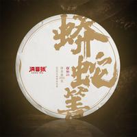 Wei xin jie tu 202006110951...