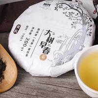 2019年普秀 蓁味·有机大树早春茶 生茶 200克