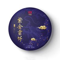 2019年大益 紫金贡饼 生茶 300克