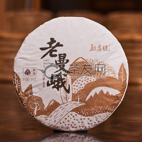 2019年勐昌号 老曼峨 生茶 357克