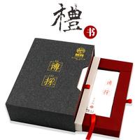 2018年普秀 博採老茶头 熟茶 500克