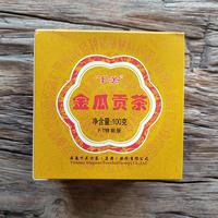 2013年下关沱茶 FT特制金瓜贡茶 生茶 100克