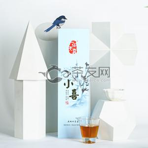 Xiao xi 1