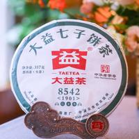 2019年大益 8542 1901批 生茶 357克