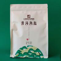 2020年普秀 普洱熟散 熟茶 500克