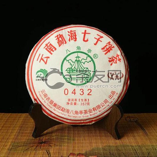 2020年八角亭 0432 生茶 357克