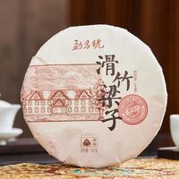 Wu ti hui hua 17480