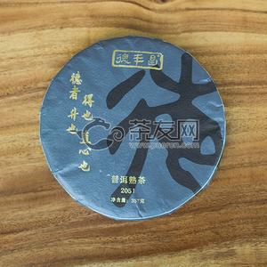 De bao zhuang zheng mian