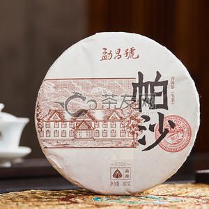 Wu ti hui hua 17457