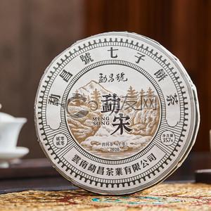 Wu ti hui hua 17536