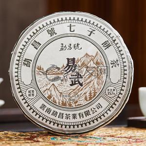 Wu ti hui hua 17486