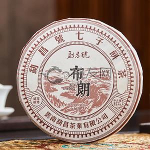 Wu ti hui hua 17497