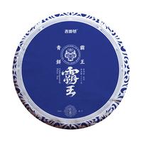 2020年吉普号 霸王青饼 生茶 500克