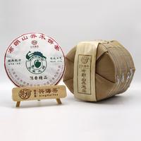 2020年兴海茶业 陈香精品 布朗山乔木饼茶 生茶 357克