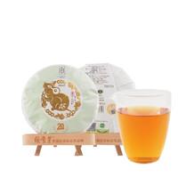 绿雪芽福鼎白茶庚子鼠年兰芷寿眉老白茶饼357g一饼