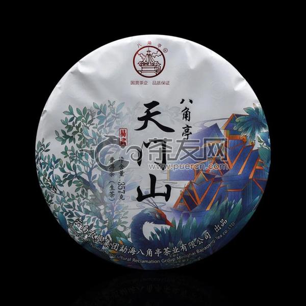 2020年八角亭天门山生茶357克