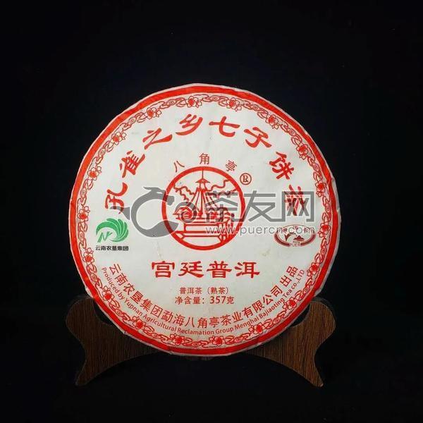 2020年八角亭 宫廷普洱 熟茶 357克