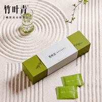 2020年 竹叶青茶 峨眉高山绿茶特级 品味 经典礼盒 120g