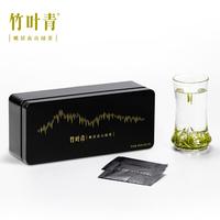 2020年 竹叶青茶 峨眉高山绿茶特级静心 经典礼盒 100g