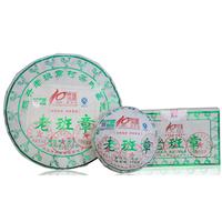 2017年陈升号 老班章全家福  生茶 857克