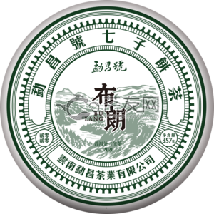 Wei xin tu pian 20200926143724