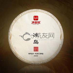 Wei xin jie tu 202010021733...