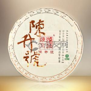 Chen sheng hao 3