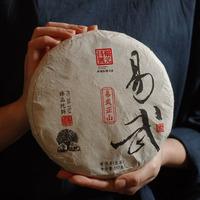 Dai bao zhuang zheng