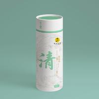 2020年万水 德宏古茶 吉乐 清 滇绿 60克
