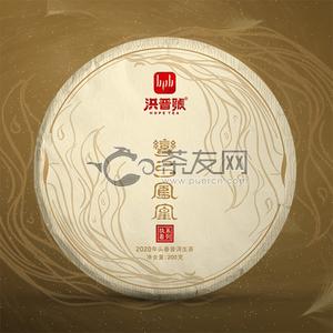Wei xin jie tu 202010231610...