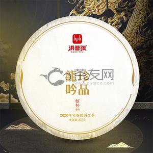 Wei xin jie tu 202010231711...