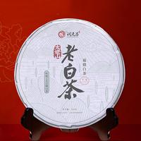2020年润元昌 太姥山老白茶 白茶 300克