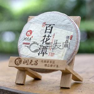 Wei xin jie tu 202010261520...