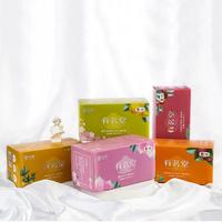 2020年中茶  有茗堂年轻态调味茶 45克/盒