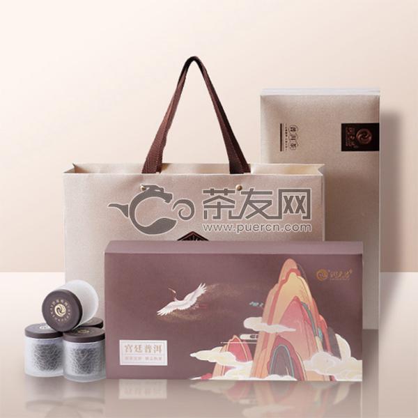 2019年润元昌 宫廷普洱 熟茶 120克