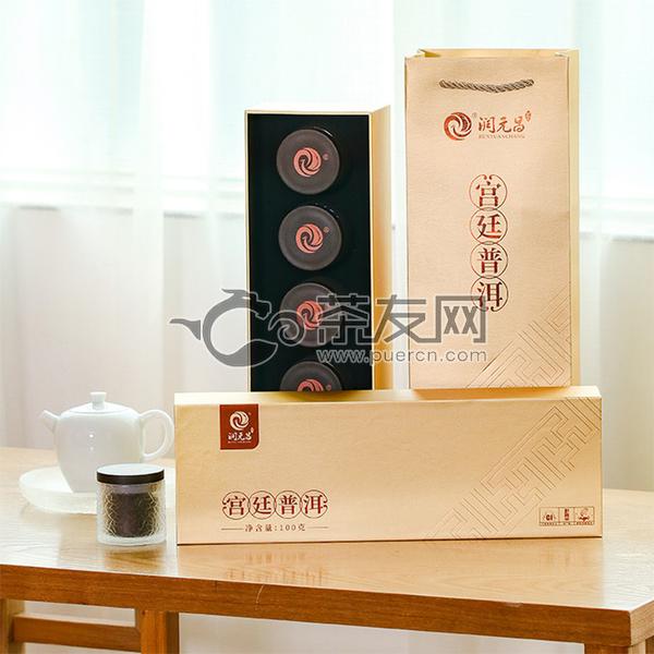 2019年润元昌 宫廷普洱 熟茶 100克