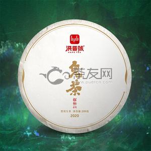 Wei xin jie tu 202010291402...