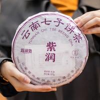 2020年双陈 云深处 紫润 生茶 357克