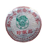 勐海古树乔木饼茶珍藏品