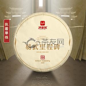 Wei xin jie tu 202011021701...