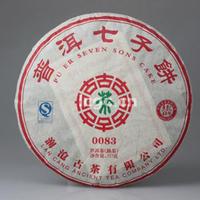 2011年澜沧古茶 0083大饼 熟茶 357克