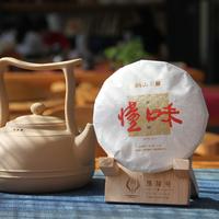 2020年陈臻号 懂味 熟茶 200克