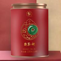 2020年六大茶山 翡翠柑 再加工茶 100克