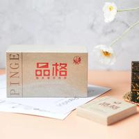2020年下关沱茶 品格陈皮普洱熟茶 再加工 600克
