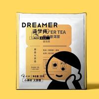 2020年六大茶山 陈皮普洱 袋泡茶 30克