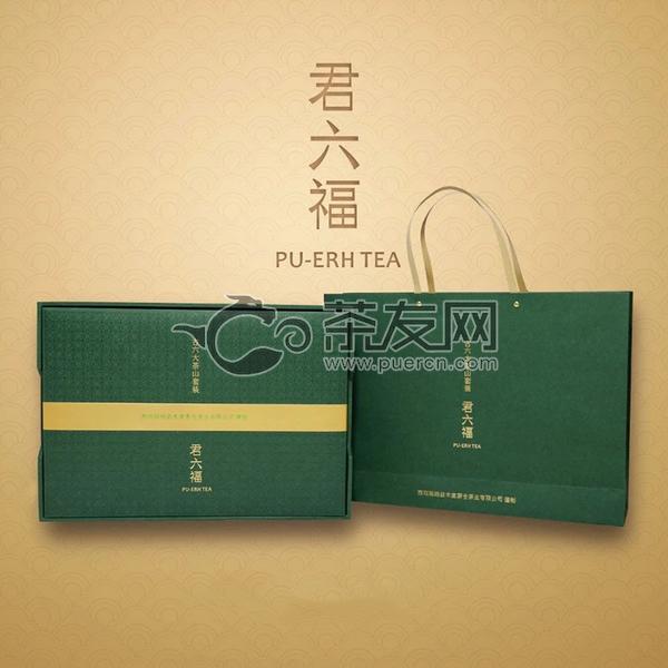 2019年益木堂 君六福 古六大茶山套装 生茶 1200克