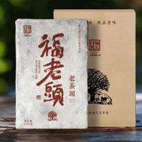 2020年福元昌 福老头老茶头 熟砖 250克